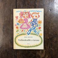 「Tollaszkodik a tavasz」Zelek Zoltan Kass Janos(カス・ヤノシュ)