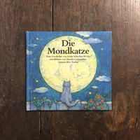 「Die Mondkatze」Monika Laimgruber(モニカ・レイムグルーバー)