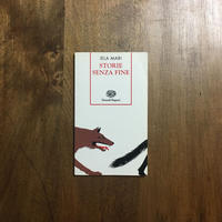「STORIE SENZA FINE」IELA MARI(イエラ・マリ)