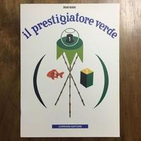 「il prestigiatore verde」BRUNO MUNARI
