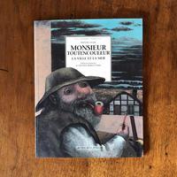 「MONSIEUR TOUTENCOULEUR LA VILLE ET LA MER」Monika Feth Antoni Boratynski(アントニー・ボラチンスキー)