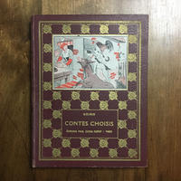 「CONTES CHOISIS」GRIMM RENE GIFFEY