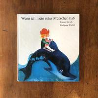 「Wenn ich mein rotes Mutzchen hab」Rainer Kirsch Wolfgang Wurfel