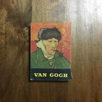 「焔と色 小説ヴァン・ゴッホの生涯 1941年版」ステファン・ポラチェック