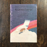 「Krolowa Sniegu(雪の女王)」Andersen Marian Murawski