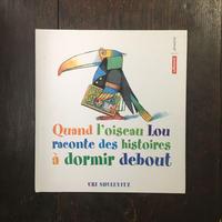 「Quand l'oiseau Lou raconte des histoires à dormir debout 」Uri Shulevitz(ユリ・シュルヴィッツ)