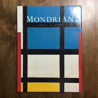 「MONDRIAN」HANS L.C.JAFFE