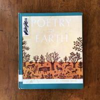 「POETRY OF EARTH」Adrienne Adams(エイドリアン・アダムス)