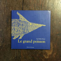 「Le grand poisson」Aoi Huber-Kono(こうのあおい)