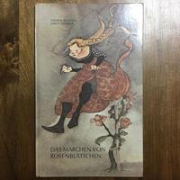 「DAS MARCHEN VON ROSENBLATTCHEN」Clemens Brentano Lisbeth Zwerger(リスベート・ツヴェルガー)