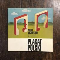 「ポーランド現代ポスター展 図録」