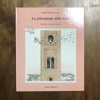 「La prinsipessa della torre」Graziano Gregori