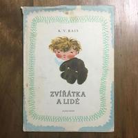 「ZVIRATKA A LIDE」K.V.RAVIS JIRI TRNKA(イジー・トゥルンカ)