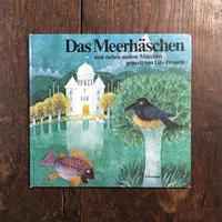 「Das Meerhaschen」Lilo Fromm(リロ・フロム)