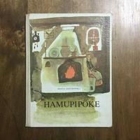 「HAMUPIPOKE」HANNA JANUSZEWSKA Bozena Truchanowska