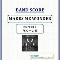 マルーン5(MAROON 5)  / MAKES ME WONDER バンド・スコア(TAB譜) 楽譜