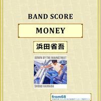 浜田省吾 / MONEY  バンド・スコア (TAB譜)  楽譜