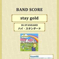 Hi-STANDARD ( ハイ・スタンダード )  /  stay gold バンド・スコア (TAB譜)  楽譜