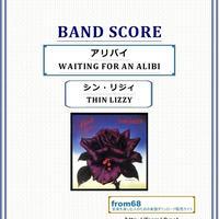 シン・リジィ(THIN LIZZY) / アリバイ(WAITING FOR AN ALIBI) バンド・スコア(TAB譜) 楽譜