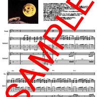 サイケデリックス(PSYCHEDELIX) Char(チャー)  スモーキー(Smoky) ギター・スコア(TAB譜)