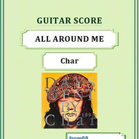 Char(チャー)  ALL AROUND ME ギター・スコア(TAB譜) 楽譜