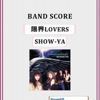 SHOW-YA(ショーヤ)  /  限界LOVERS バンド・スコア (TAB譜) 楽譜