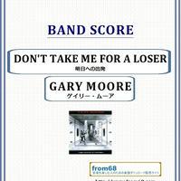 ゲイリー・ムーア (GARY MOORE) / DON'T TAKE ME FOR A LOSER (明日への出発) バンド・スコア(TAB譜) 楽譜