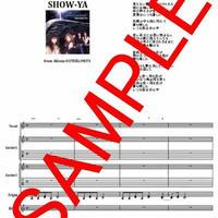 SHOW-YA(ショーヤ)  /  戒厳令の街  - CRY FOR THE FREEDOM  - バンド・スコア (TAB譜)
