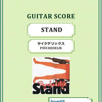 サイケデリックス(PSYCHEDELIX)  Char(チャー)  / STAND ギター・スコア(TAB譜)  楽譜