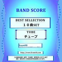 【10曲SET】TUBE (チューブ) BEST SELLCTION  楽譜