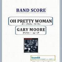 ゲイリー・ムーア (GARY MOORE) / オー・プリティ・ウーマン(OH PRETTY WOMAN) バンド・スコア(TAB譜) 楽譜