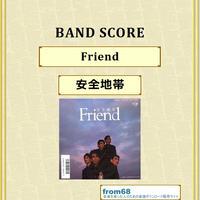 安全地帯  / Friend バンド・スコア(TAB譜) 楽譜 from68