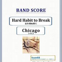 シカゴ (Chicago)  / 忘れ得ぬ君に (Hard Habit to Break) バンド・スコア(TAB譜) 楽譜