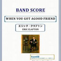 エリック・クラプトン(ERIC CLAPTON ) / WHEN YOU GOT AGOOD FRIEND バンド・スコア(TAB譜) 楽譜