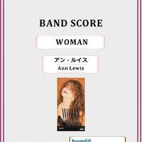 アン・ルイス(Ann Lewis) / WOMAN  バンド・スコア (TAB譜) 楽譜