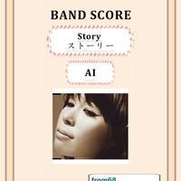 AI  / Story(ストーリー) バンド・スコア(TAB譜)  楽譜