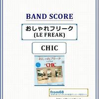 CHIC (シック) / おしゃれフリーク (LE FREAK)  バンド・スコア(TAB譜)  楽譜