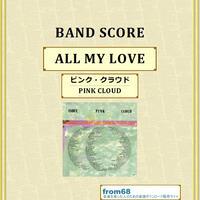 ピンク・クラウド(PINK CLOUD) Char / ALL MY LOVE  バンド・スコア(TAB譜)  楽譜