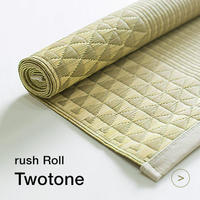 rush Roll [Twotone / ツートーン]