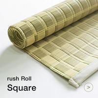 rush Roll [Square / スクエア]