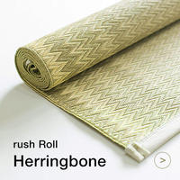 rush Roll [Herringbone / ヘリンボーン]