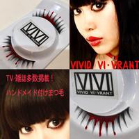 【VIVID VI VRANT】ハンドメイド☆コスチュームつけまつ毛 流血