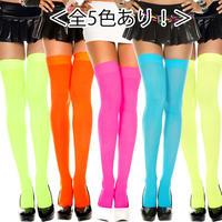 【MUSIC LEGS】ネオンカラーのタイハイストッキング
