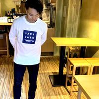 SakeLaboTokyo オリジナルロングTシャツ (ホワイト) / 送料全国一律500円