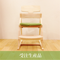 【受注生産】lec-0001 アップライトチェア(フレーム:オイル + 布10色 or 合成皮革10色)