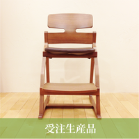 【受注生産】lec-0003 アップライトチェア(フレーム:ウォールナット + 布10色 or 合成皮革10色)