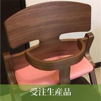 【受注生産】lec-0009 アップライトチェア用 ベビーシート(フレーム:ウォールナット +合成皮革10色)