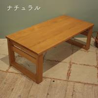 Lv-stov-n 折り畳みサイドテーブル(ナチュラル/ブラウン)