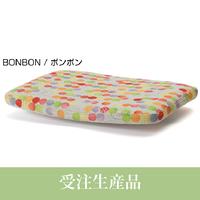 【受注生産】lec-00011 アップライトチェア交換用座面カバー( 布地ツミキ・ボンボン)