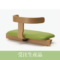 【受注生産】lec-0008 アップライトチェア用 ベビーシート(フレーム:オイル + 合成皮革10色)